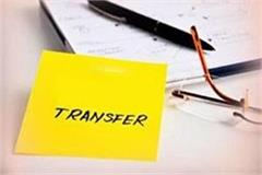 4 ias and 10 pcs transfer of officers