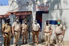 7 mobile phones found in high security zone of hoshiarpur jail