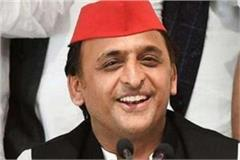 up board akhilesh yadav will give laptops to 51 51 toppers