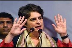 high court bans teacher recruitment process priyanka gandhi attacked up