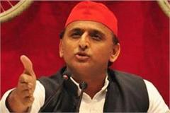 akhilesh yadav says yogi government completely failed to build