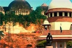 babri demolition case cbi special court records statement of one more accused