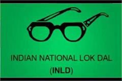 can the election commission take back the status of inld