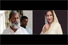 anil vij reacts to sonali s rain showers also hit back at congress