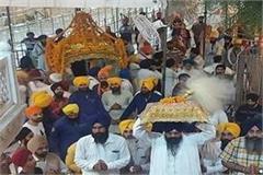a large number of satsam being held in sri harimandir sahib