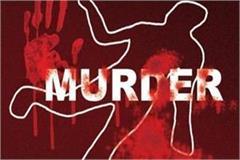 husband brutally murdered wife