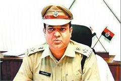sp transfer in yamunanagar haryana
