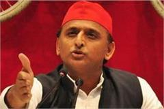 akhilesh says bjp s stance on akhilesh bjp government is