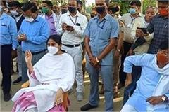 murdabad slogans against this minister in front of anupriya patel who