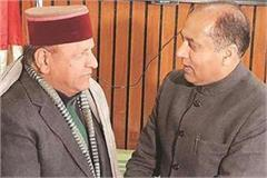 health corruption in himachal and the resignation of bjp president bindal