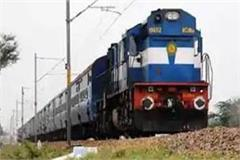 up first state to keep kovid19 patients in special segregation made in railway