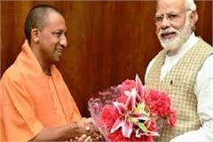 cm yogi s 49th birthday today pm modi tweeted hearty congratulations