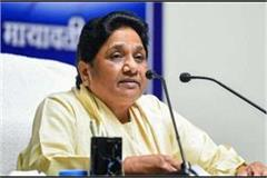 after up gang rape of tribal girl in mp mayawati expressed strong resentment