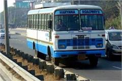 roadways are not getting passengers only 24 buses landed on the road