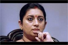 fir on congress leader bhargava for indecent comment against smriti irani