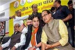 tomorrow shivraj s cabinet will be expanded
