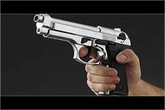 noida girl shot in sports one in critical condition