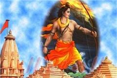 new controversy among saints regarding ram temple