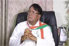 prashant kishore to campaign for congress pc sharma