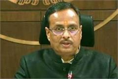 up board result 2020 deputy cm dinesh sharma to announce