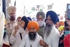 clash between sikh and police