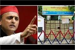 akhilesh furious after 7 girls were pregnant in the girl child said