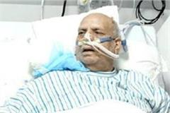 madhya pradesh governor lalji tandon is on support