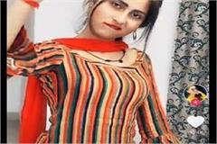 tik tok star shivani murdered in kundali sonipat haryana