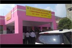 health services start at chc phc in lucknow from today