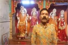 chairman of sanskrit bachao manch opposed the sanitizer machine in the temple