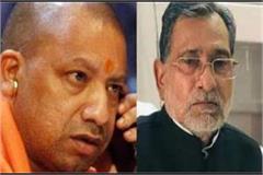 sp leader ram govind chaudhary s health stable cm yogi goes to call