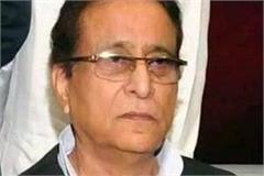 sp mp azam khan gets relief from court bail granted in violation of code