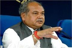 social distancing on the birthday of union minister tomar