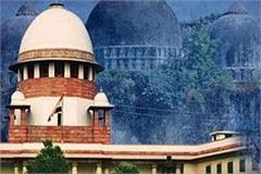 babri demolition case cbi court angry over not providing addressof accused