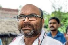 former union minister said  arrest of ajay kumar lallu illegal