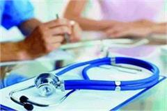 69000 teacher recruitment teachers 5 types of medical examination certificate