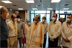 meerut report of two patients came positive medical education minister visited