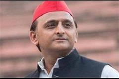 akhilesh says police is busy in implicating the opposition