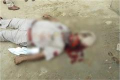 shot dead by asi stationed at the block