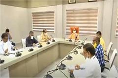 cm yogi paid rs 418 crore in online sugarcane farmers account