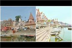 ganga dussehra corona stopped the steps of the devotees