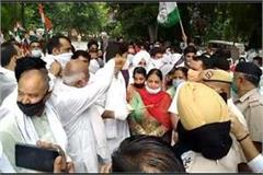 congress protest against petrol and diesel prices
