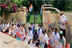 meerut congress workers sit silent for lallu s release