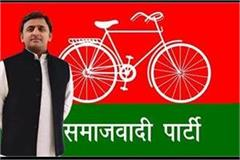 samajwadi party quips on yogi government s employment to 1 crore people