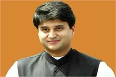 the news of scindia being corona created a stir in the political corridors
