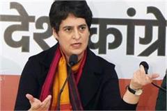priyanka gandhi said by tweeting video of corona patients