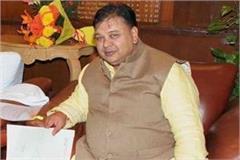 mla ghanshyam and his daughter negative report again