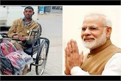 abled man earns pm s praise for contribution in covid fight
