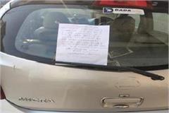 threatened to kill shiv sena district head