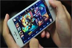husband incurred expensive not giving mobile phone to play games
